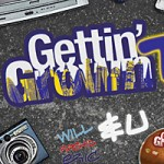 Gettin Grown Portal Page - thumbnail